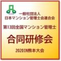 goudou2020